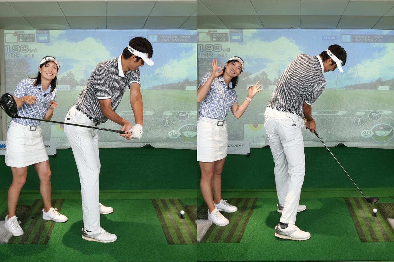 画像: 左手を掌屈させた状態を作ったら、あとは肩を回すイメージでクラブを下ろせばオッケー。スウィングのタメ=右ひじが曲がった状態をキープするイメージを持とう