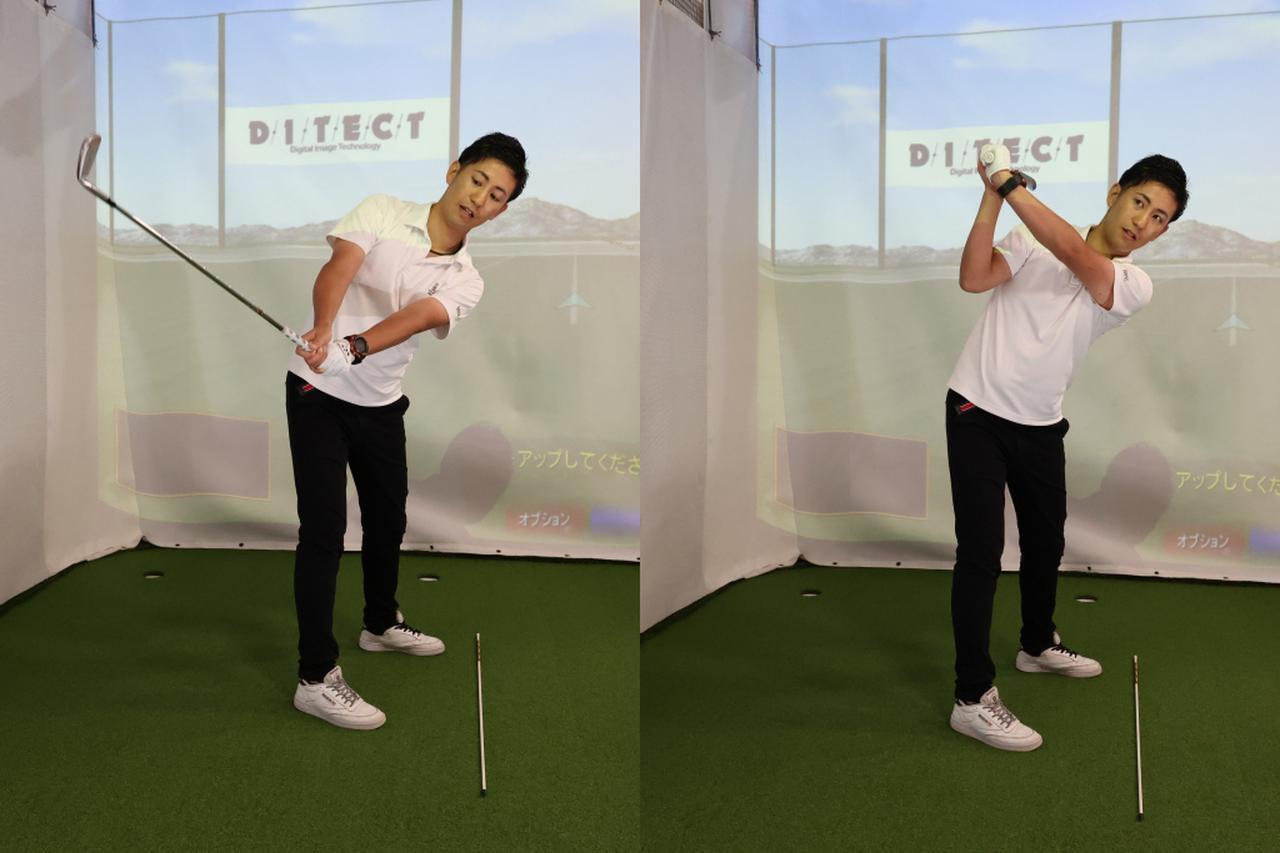 画像: 手首を曲げるタイミングはバックスウィング中に右ひじが曲がり始めるのと同時だと福田