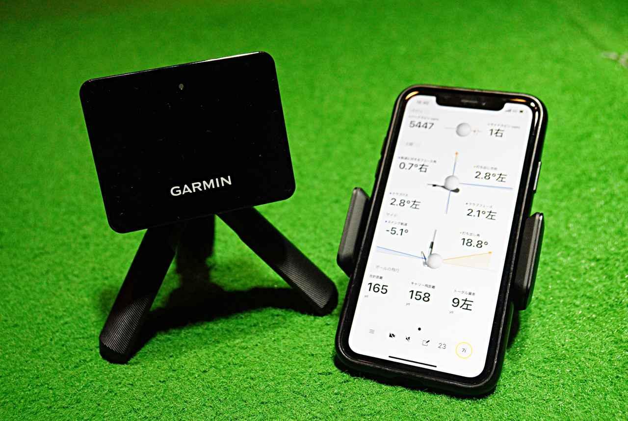 画像: スマホと連携させボールデータに加えてクラブデータも計測できるガーミン「アプローチR10」
