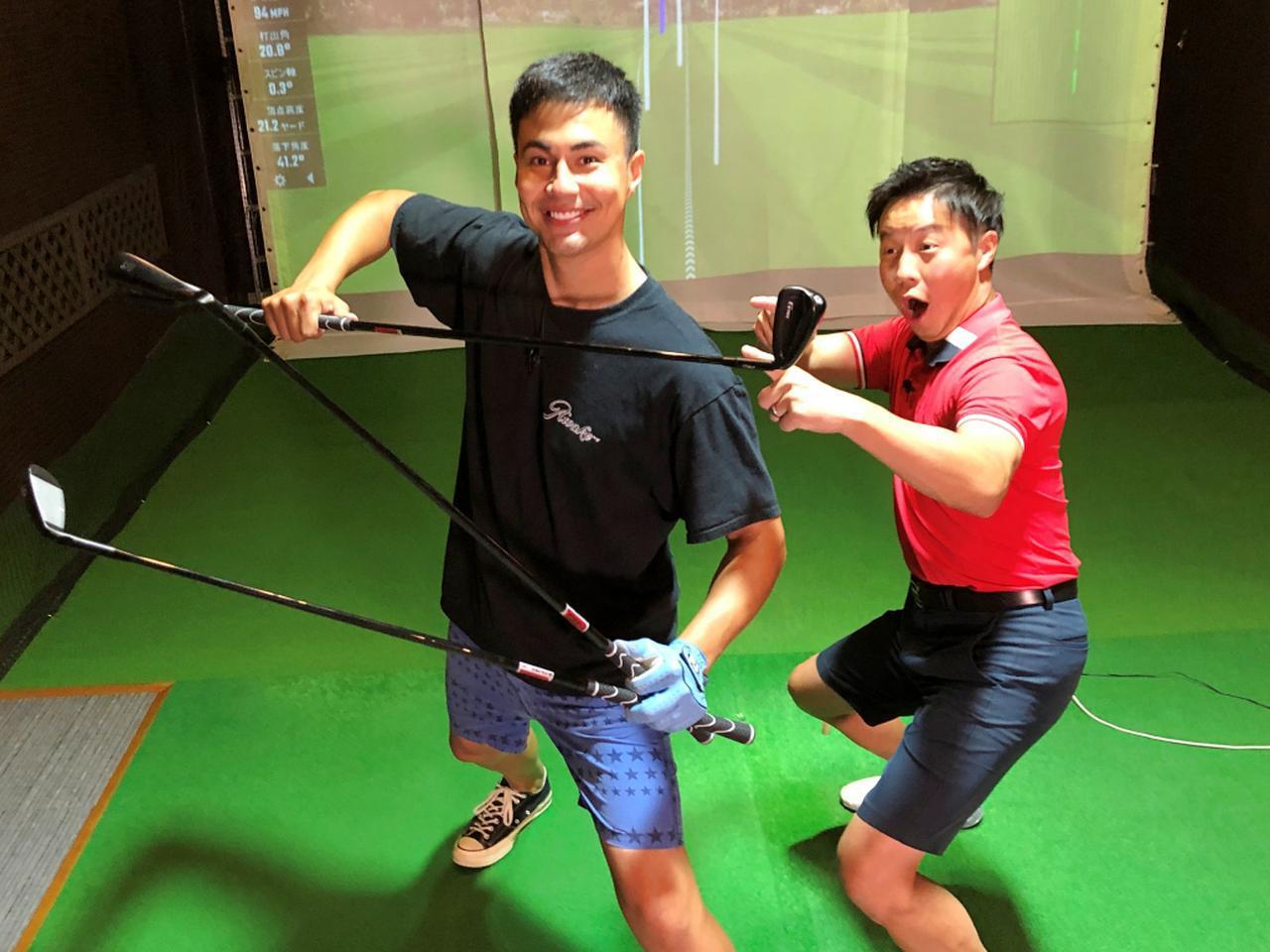 画像: 飛ばし屋タレント・ユージ(左)が堀口宜篤プロ(右)のフィッティングのもと自分好みのカスタムアイアンを制作! いったいどんな仕上がりになった?