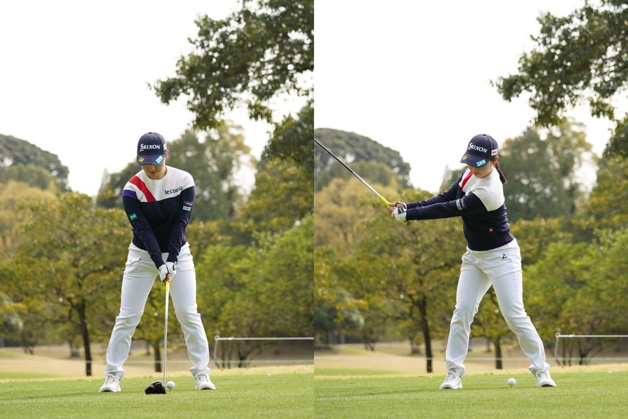 画像: 画像A オーソドックスなスクェアグリップで握りバランスの取れたアドレス(左)から両わきを締めアドれるで作った両肩と三角形を保ったままテークバックする(右)(写真は2021年のTポイント×エネオスゴルフ 写真/大澤進二)