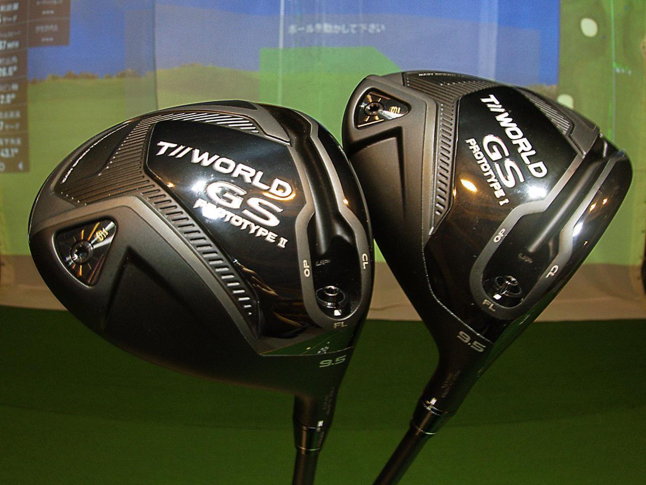 画像: 本間ゴルフのニュードライバー「ツアーワールドGSプロトタイプI」(右)「ツアーワールドGSプロトタイプII」(左)をプロが試打!