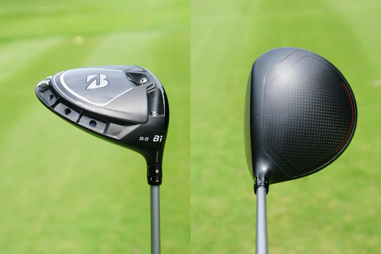 画像: 「B1」は3モデルの中ではニュートラルな性格で持ち球を生かしてオートマチックに打てるモデルだ