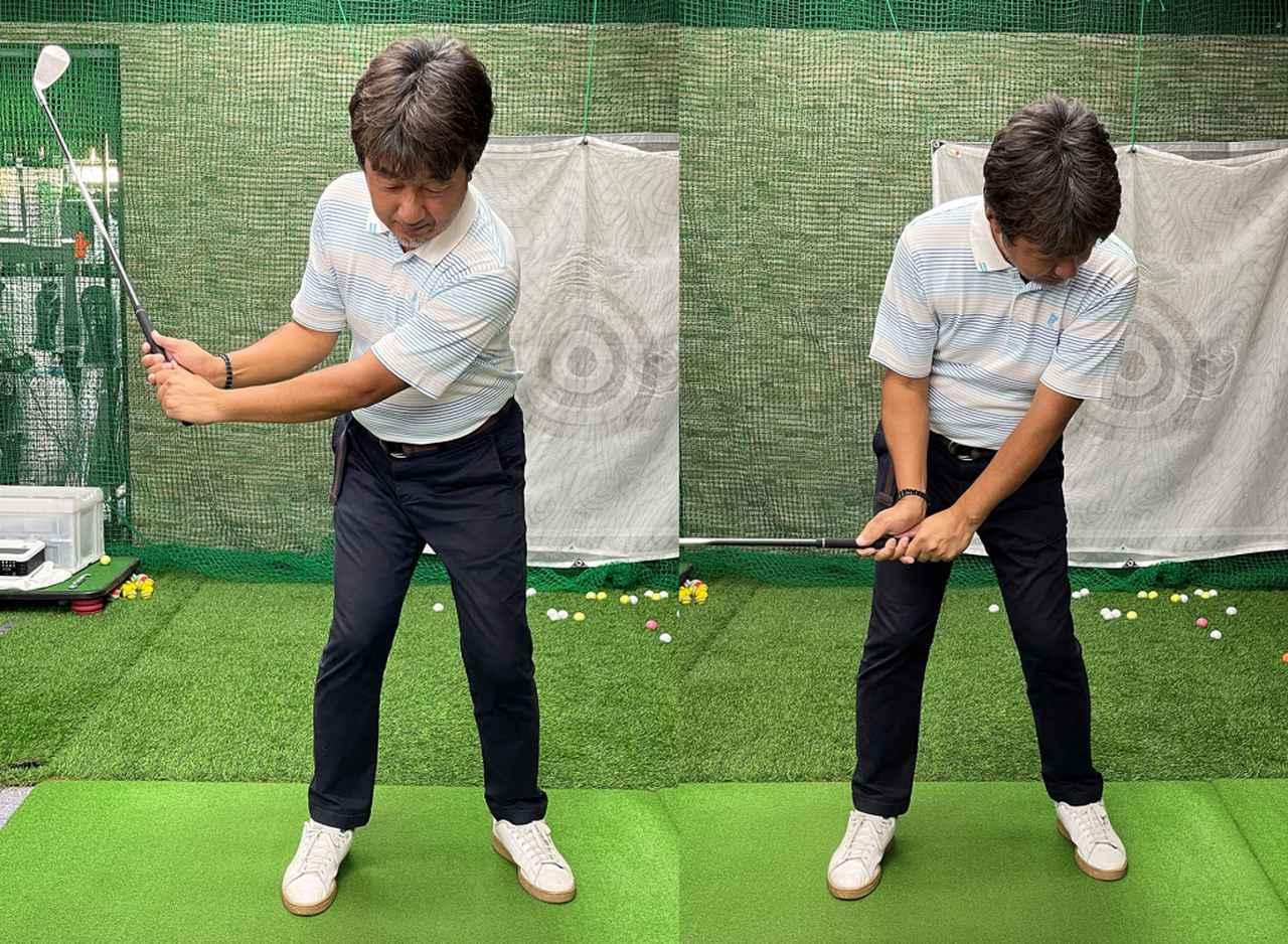 画像: 手だけで上げた形からボールを打ちに行くと、どうしても上体から動き出し、突っ込むようなスウィングになってしまいます