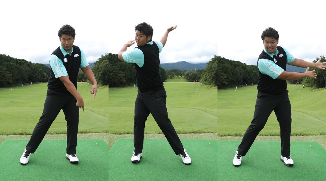 画像: 始動で左に体重移動、バックスウィングで右に乗り、ダウンスウィングでまた左へ。シャドースウィングでスウィング中のフットワークを確認する
