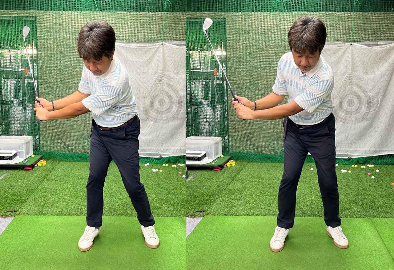 画像: (左)しっかりと左肩が入り、捻転を右股関節で受け止める形を作りましょう。(右)手だけでヒョイッと上げたような形ではダメ