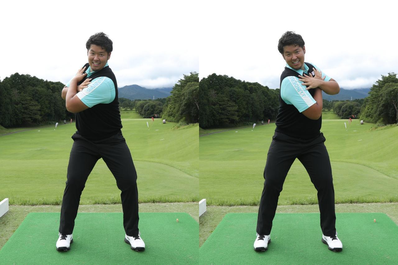 画像: ひざと腰が動かないように固定し、体の前で腕を交差させながらしっかりと胸を回そう