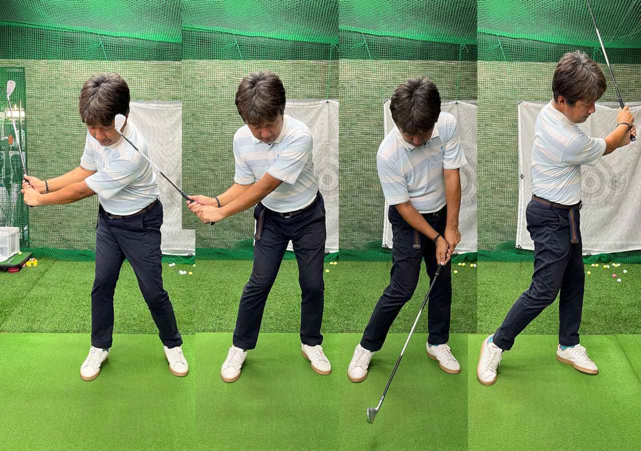 画像: クラブを置いてくるような感覚で左骨盤から動き出し、腰が先に回転してクラブが遅れて下りてくるようにスウィング