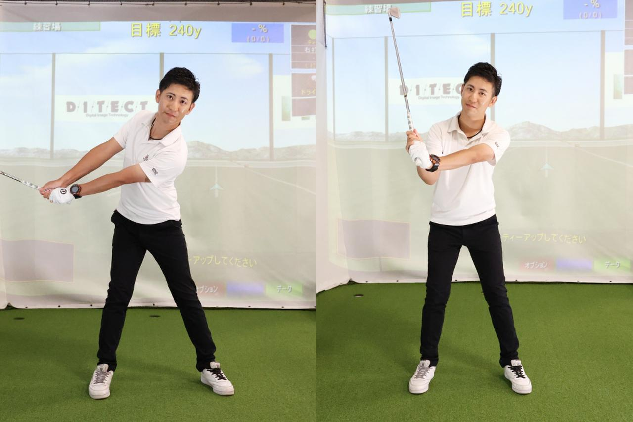 画像: 上半身がねん転せず腕の力だけクラブを上げる(右)のはNG。胸とへそを飛球線後方へ向けるイメージで、バックスウィングでしっかりと上半身をねじること(左)が振り子のようにスウィングするために重要だ