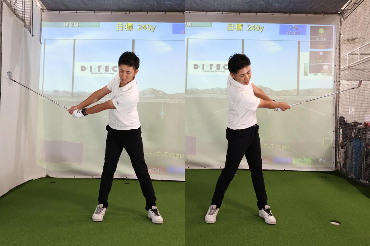 画像: フェースの開閉といったゴルフクラブ独特の動きを無理に抑えつけず、自然に振るために振り子のイメージが大切なのだという