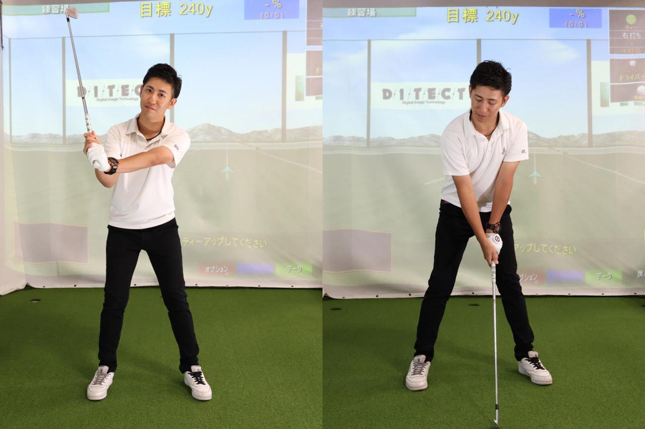 画像: ボールに当てることを意識し過ぎて体を回さず腕の力だけで振ると、Vの字を描くようなヘッドの動きが直線的なスウィングになってしまう
