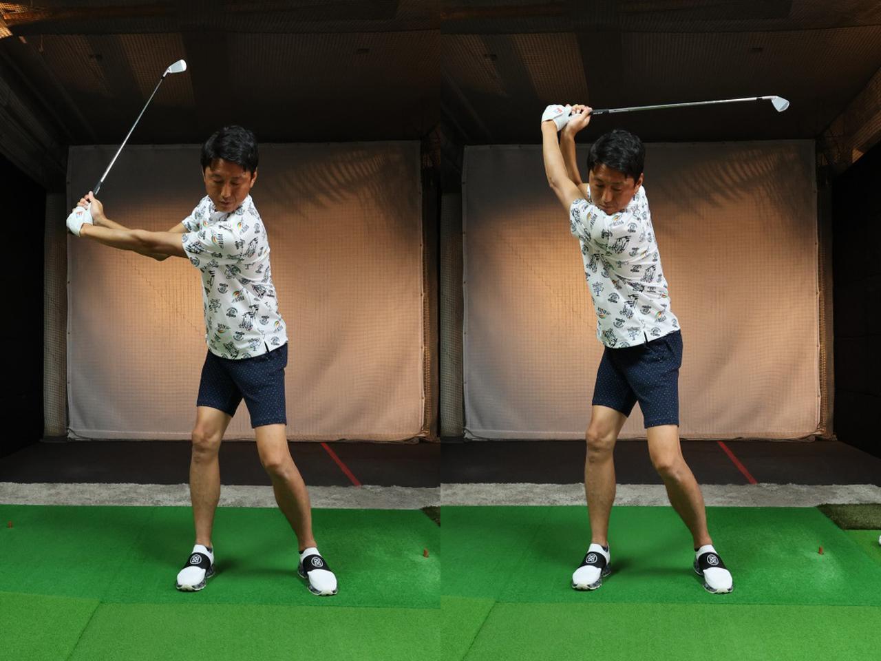 画像: どの振り幅でも肩は90度回すが、フルショットとコントロールショットでは腕の位置が異なる