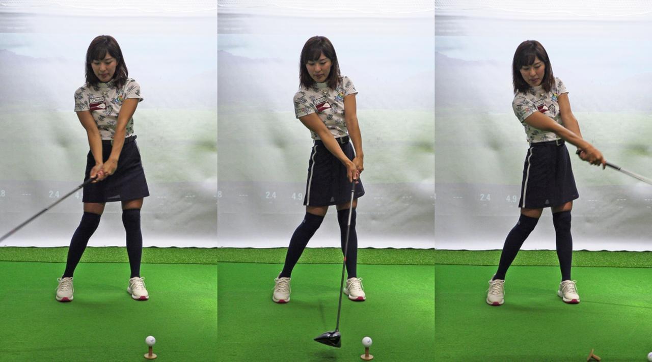 画像: 左足の前でフェースローテーションが起こるのが正解。肩の回転を活かして手元を体の正面から左足の前に移動させながら手首を返そう