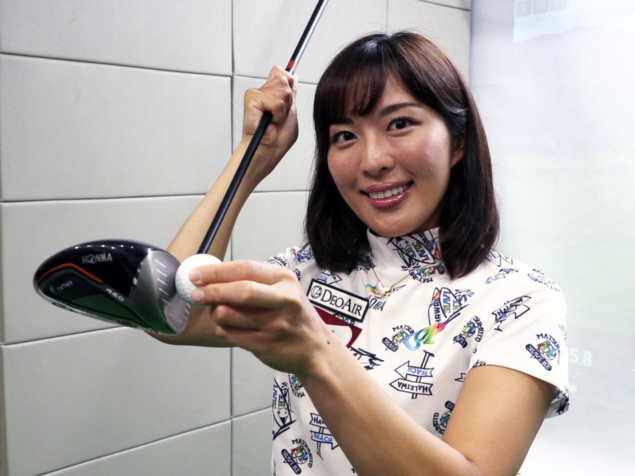 画像: 小澤にフェースローテーションを正しく行うコツを教えてもらおう