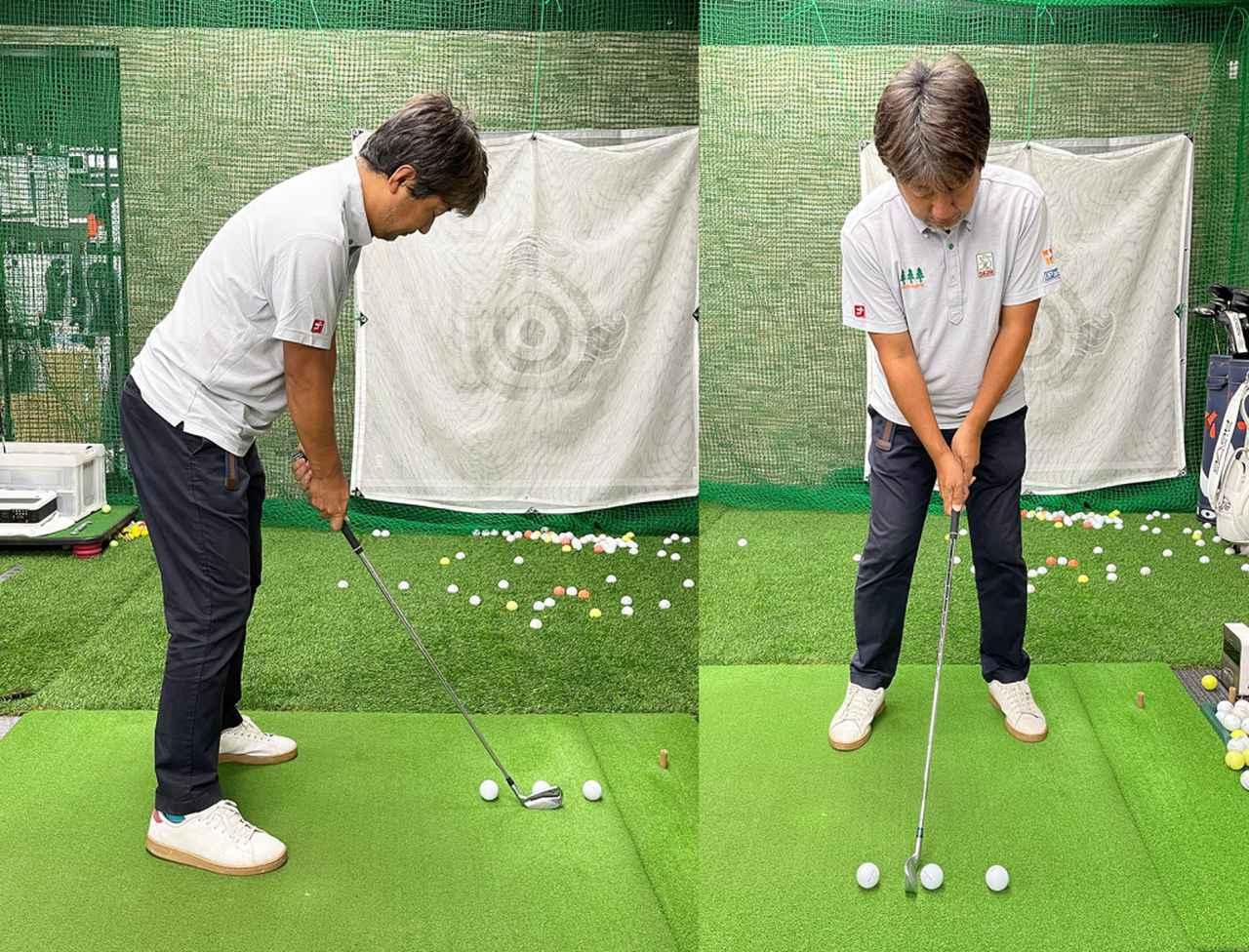 画像: 前後左右にボール位置を変えてみて、どういうミスが出るかを確認しておきましょう。自分が一番打ちやすいボール位置も確認できます