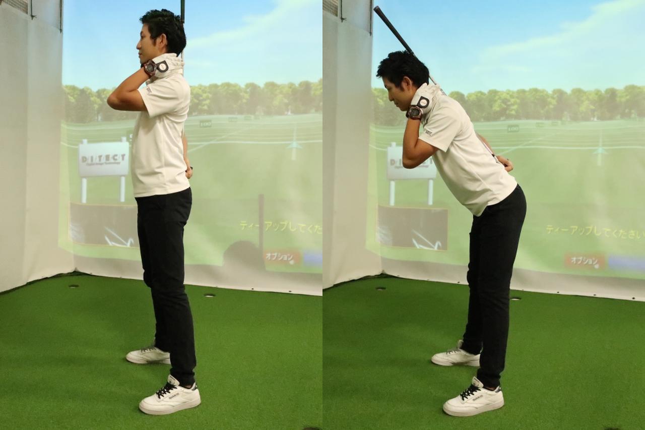 画像: 背筋が真っすぐ伸びた状態を作り、その状態を維持しながらお尻を後ろへ突き出すイメージで上半身を曲げる