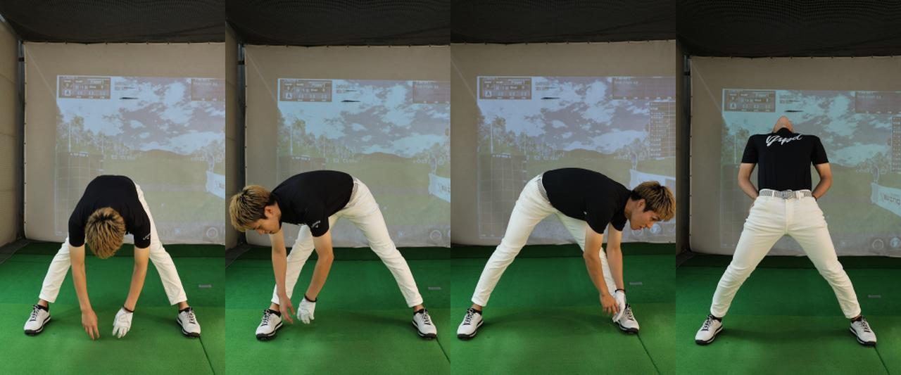 画像: スタンス幅を大きく広げて、両手を地面に付けるイメージで上半身を正面側へ曲げるストレッチ。体の真正面、右足側、左足側と上半身の向きを変えつつ、上半身を背中側に反らす運動もセットで行おう
