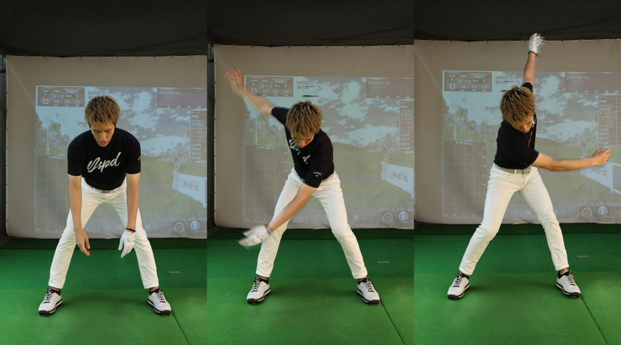 画像: まずひざを落として深く前傾した状態を作り、両腕はダランと下ろす(左)。その前傾角、そして体の軸をキープしながら腕を振り回すイメージで両肩を回してみよう