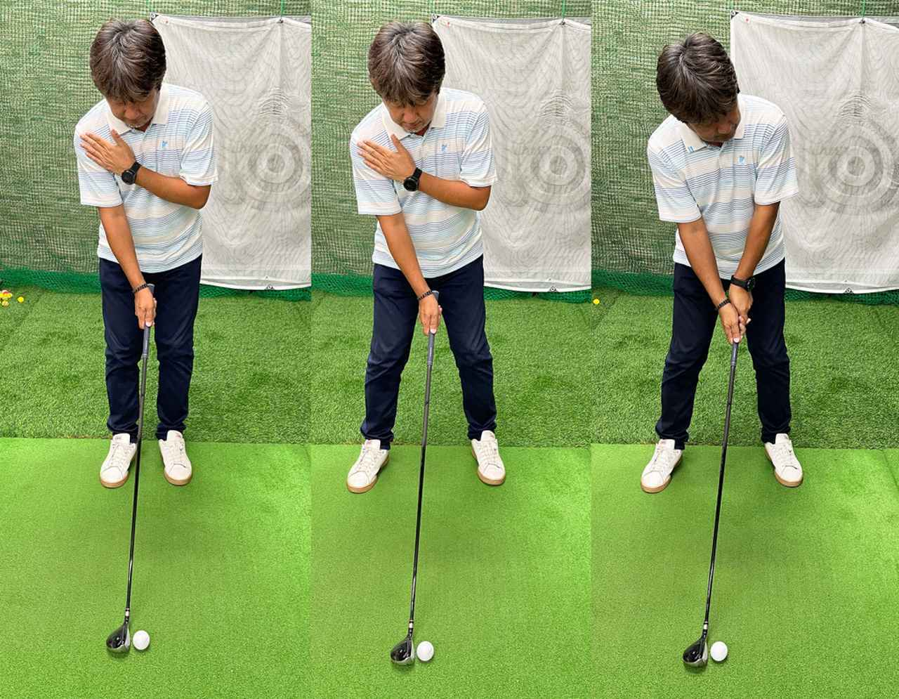 画像: 右肩に左手を添えてアドレスをすると、スウィング中も右肩が出にくくなる