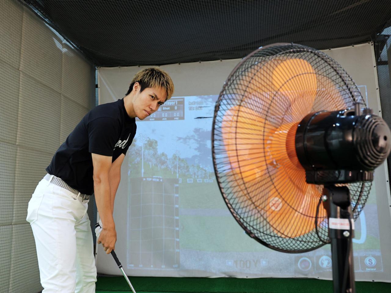 画像: ゴルフで厄介な風の影響について兼濱プロに教えてもらおう