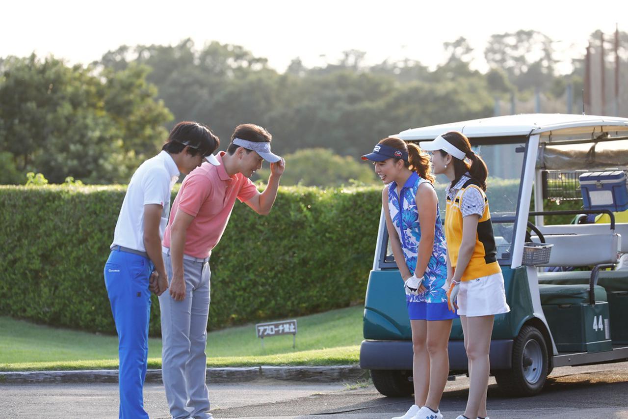 画像: 「HITORI de GOLF(ひとりでゴルフ)」とは一体どんなサービス?