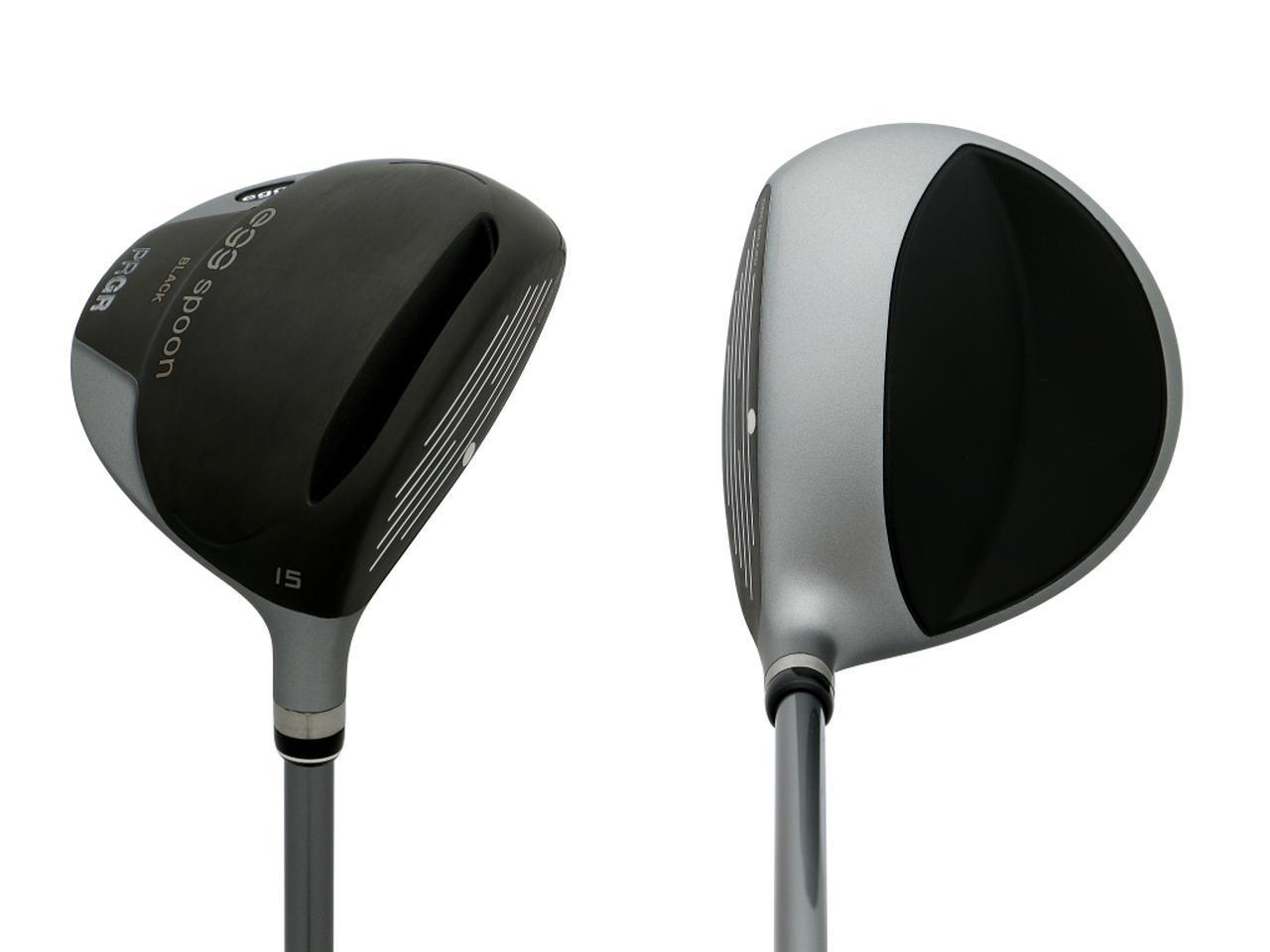 画像: プロギア「エッグスプーンブラック」。初代エッグスプーンのヘッド形状を継承した最新モデルとなっている