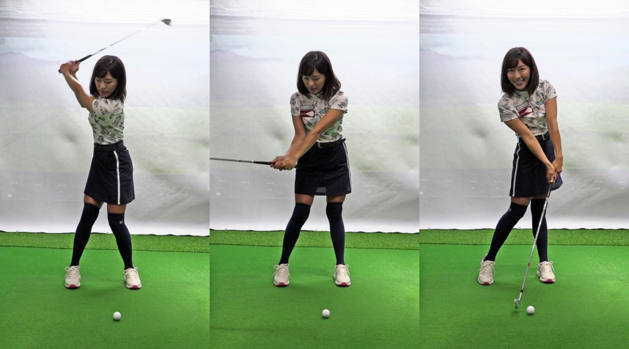 画像: 左足を踏み込む正しいタイミングはトップからの切り返し直後。ハーフウェイダウンではすでに左ひざが伸び上がった状態になってインパクトへ向かう
