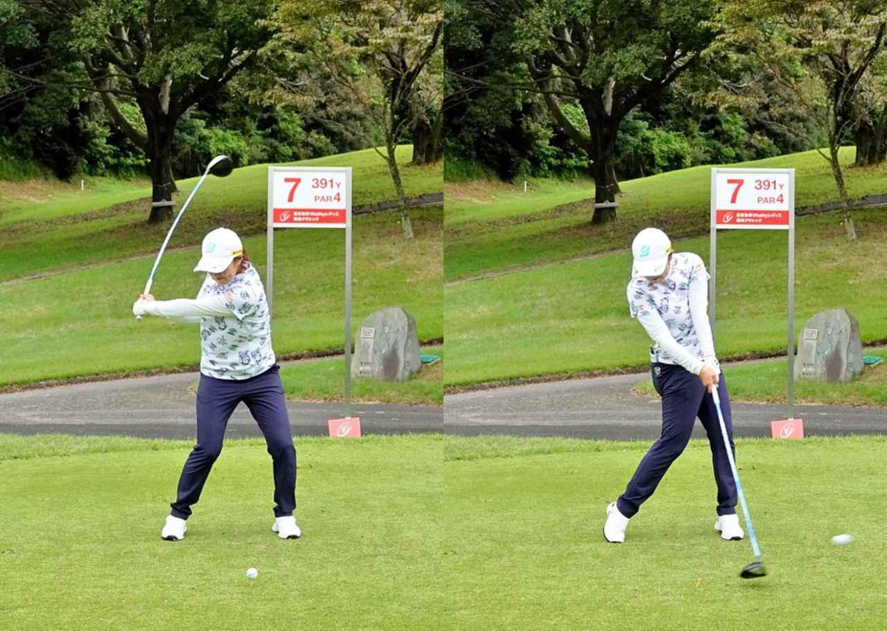 画像: 画像B 体幹を巻き戻し上下の捻転差を増やししっかりとシャフトをしならせる(左)、ビハインド・ザ・ボールをキープしインパクトは力強い(右)(写真は2021年の住友生命東海レディス)