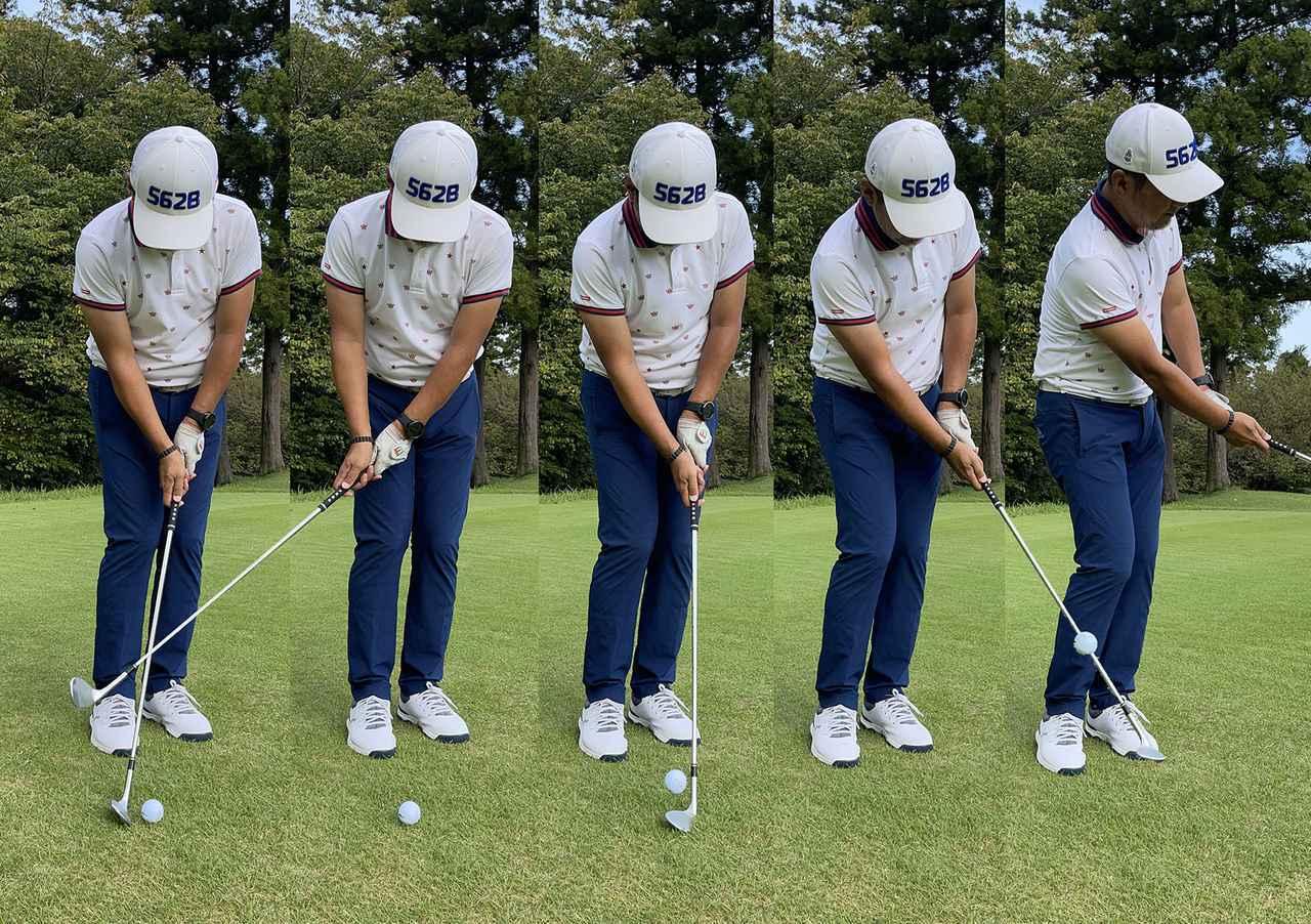 画像: グリップ部分が低く動くように、飛球線に対して真っ直ぐヘッドを動かす