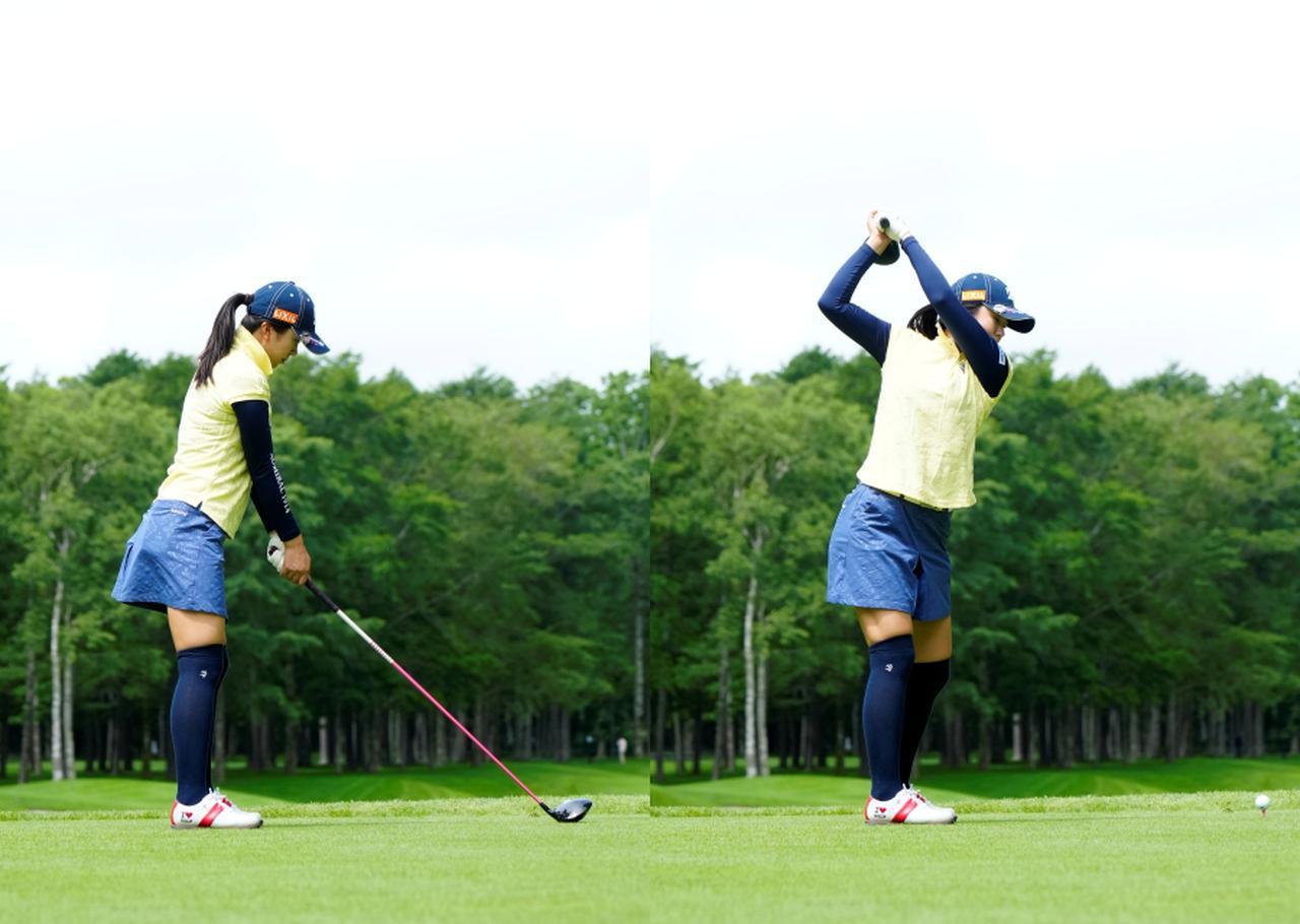 画像: 画像A やや立ち気味のアドレス(左)から手元が頭よりも高いアップライトなトップを取る(右)(写真は2021年のニッポンハムレディスクラシック 写真/岡沢裕行)