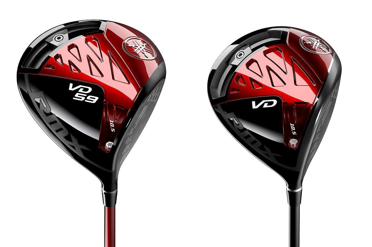画像: 左が「RMX VD59」、右が「RMX VD」ドライバー