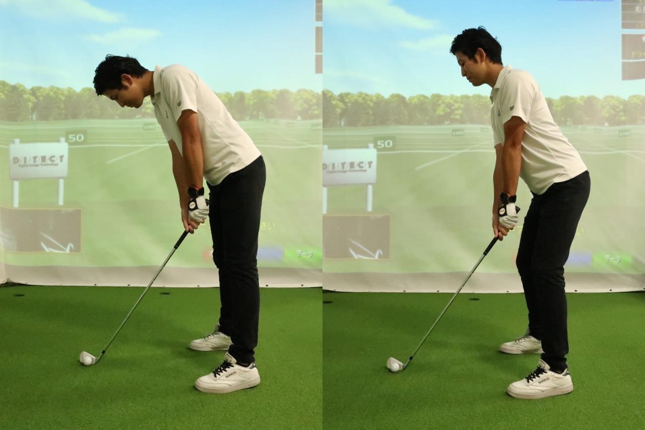 画像: 左のようにボールをのぞき込むように見てしまうのはNG。右のように背中と後頭部が直線状になった正しいアドレスが作れていれば、自然と下目づかいでボールを視界にとらえる状態になる