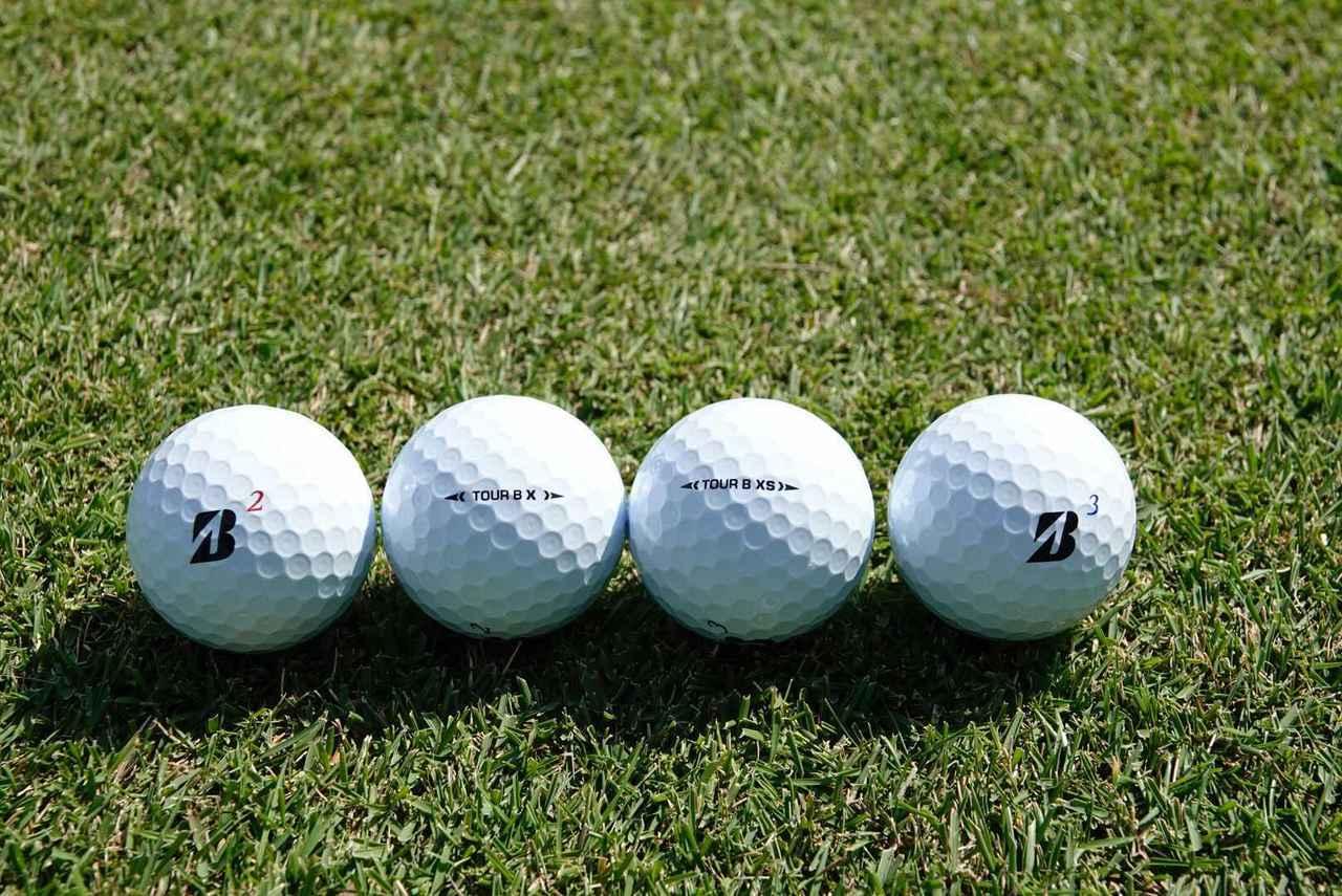 画像: 新しい「ツアーB X」シリーズと思しきボールがブリヂストンオープンからツアーに投入された