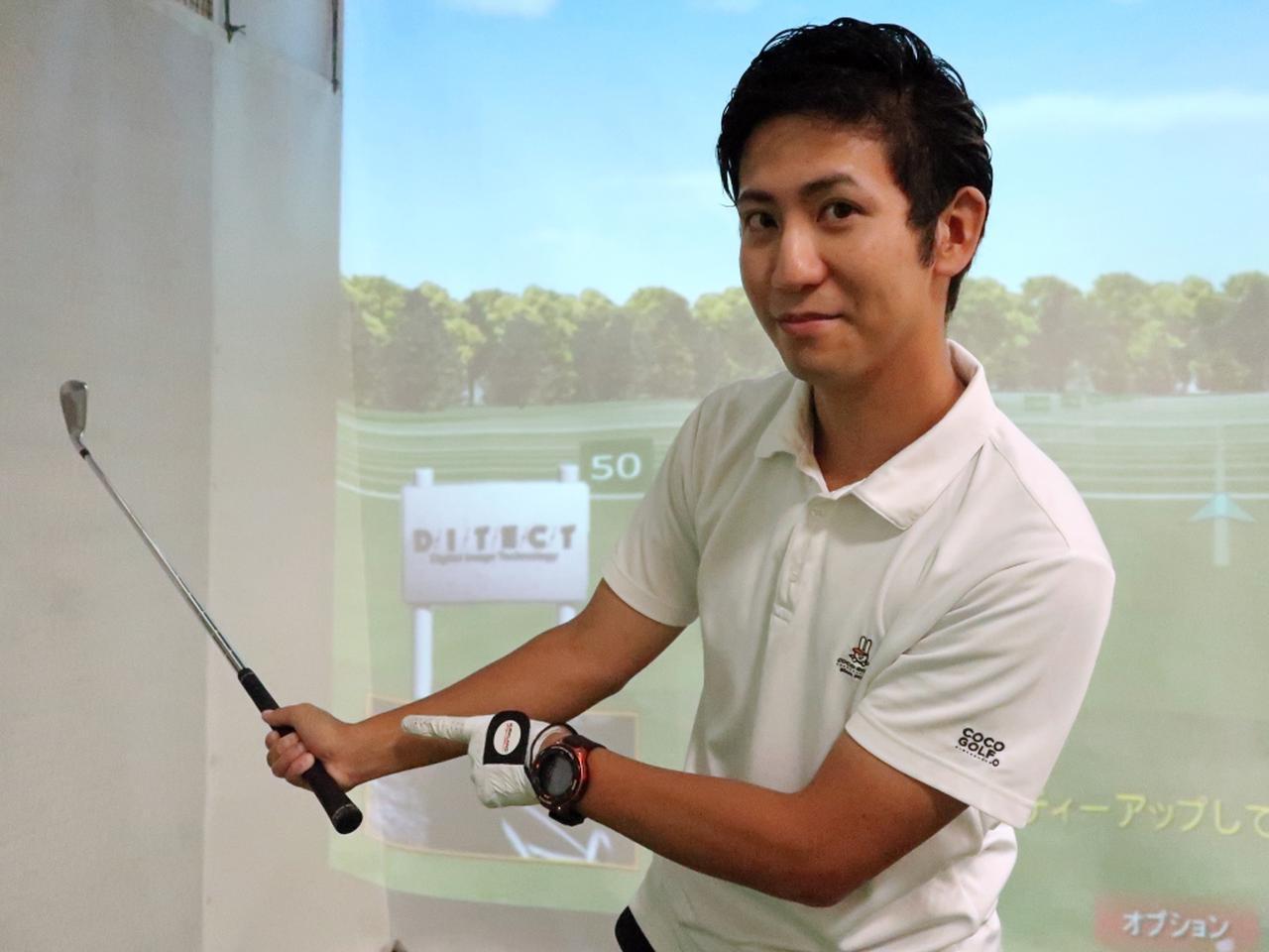 画像: 脱力するのはあくまで両手首から両肩までの筋肉。ゴルフクラブを両手で持つために最低限の握力は使う必要がある