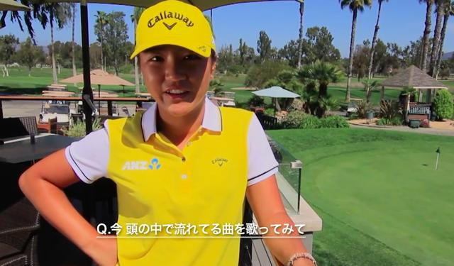 画像: 世界NO.1の女の子。リディア・コって、どんなコ? - Thumbs Up Golf