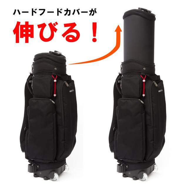 画像: 【週ゴル推奨】HELIX 8.5型キャディバッグ (ハードカバー収納式)|ゴルフダイジェスト公式通販サイト「ゴルフポケット」