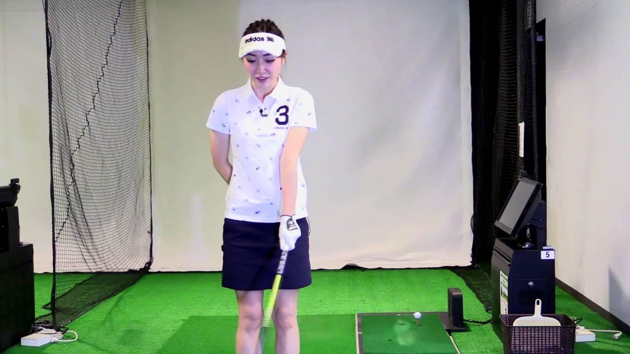 画像: \高橋友希子の/30秒レッスン! ~スライスを直そう①~ www.youtube.com
