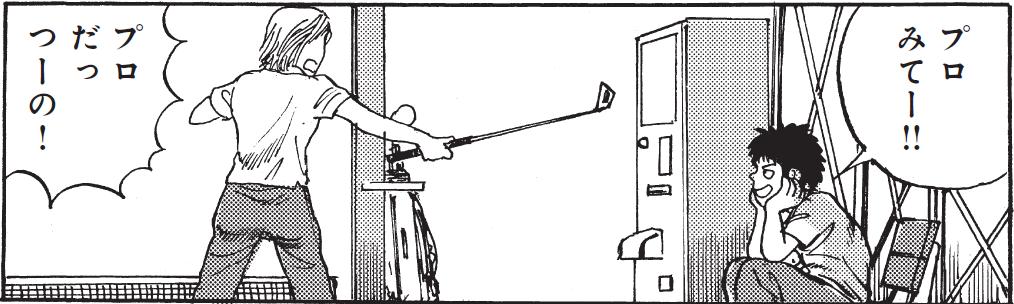 画像4: ポイントは、「左手甲」の角度
