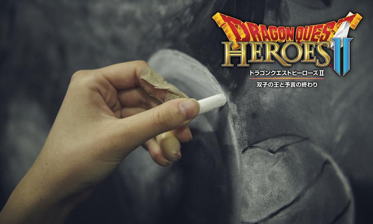 画像: 『ドラゴンクエストヒーローズⅡ』巨大黒板アート れなれなさんメイキング動画 www.youtube.com
