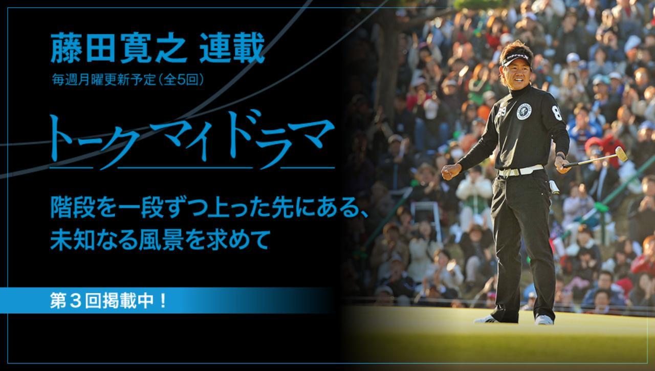 画像: YamahaGolf ヤマハ株式会社