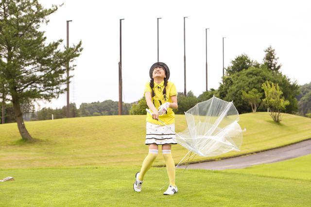 画像: ちゆちゃんが傘を破壊!ここに飛ばしの秘密が隠されている…