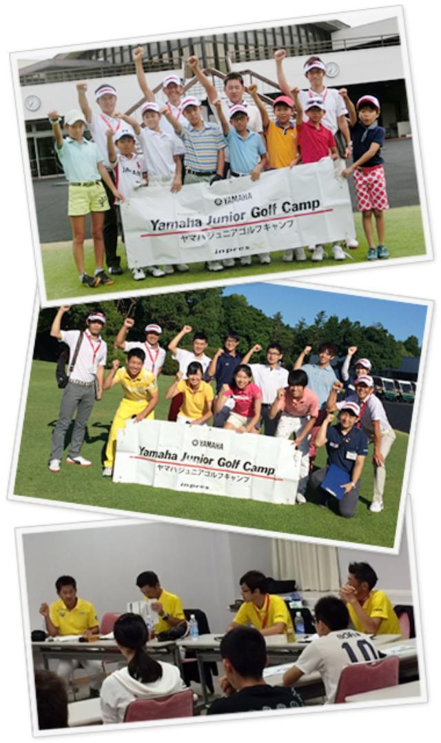 画像: ヤマハジュニアゴルフキャンプ2015 YamahaGolf ヤマハゴルフ
