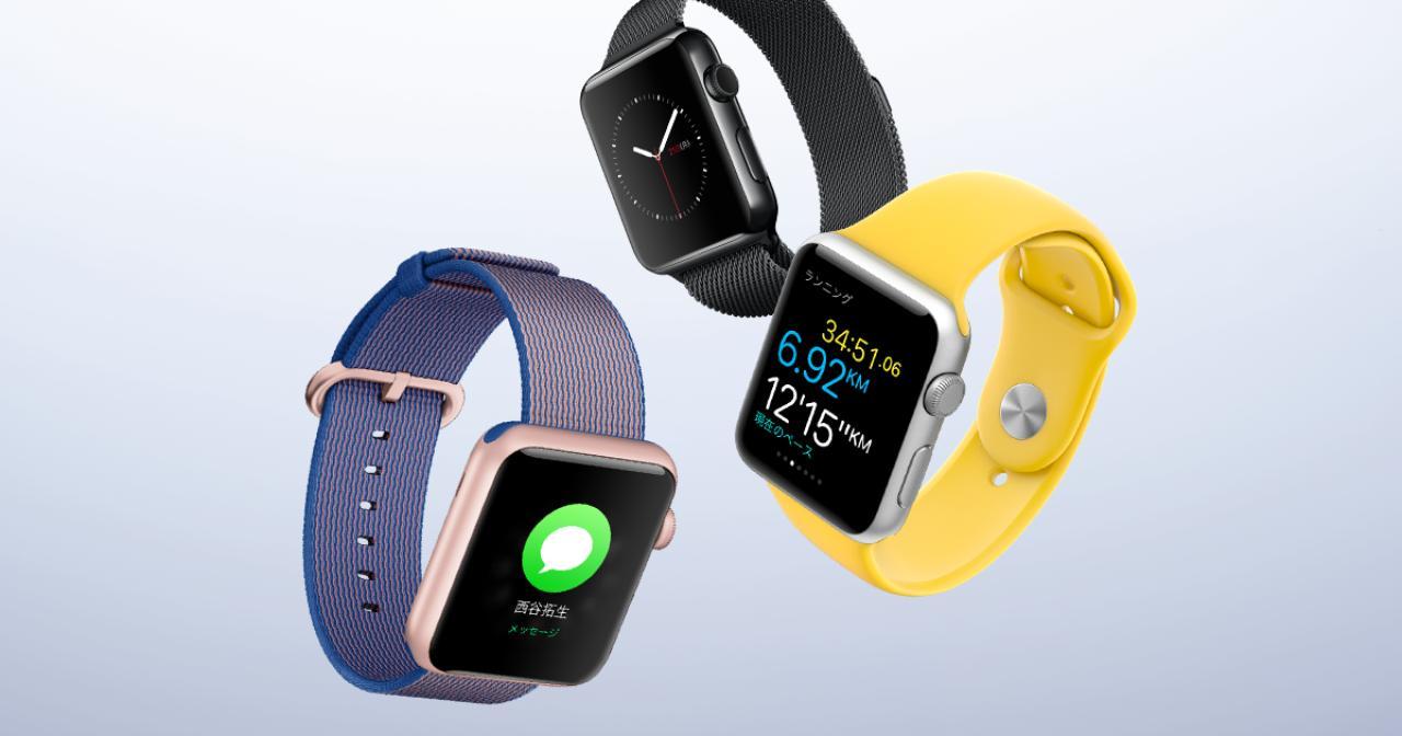 画像: Apple Watch