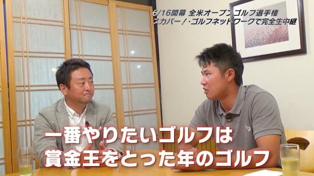 画像1: 理想は、日本で賞金王をとった年の「イ・ボミ状態」