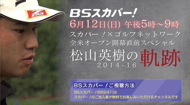 画像4: 理想は、日本で賞金王をとった年の「イ・ボミ状態」