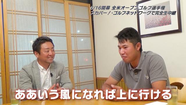 画像3: 理想は、日本で賞金王をとった年の「イ・ボミ状態」