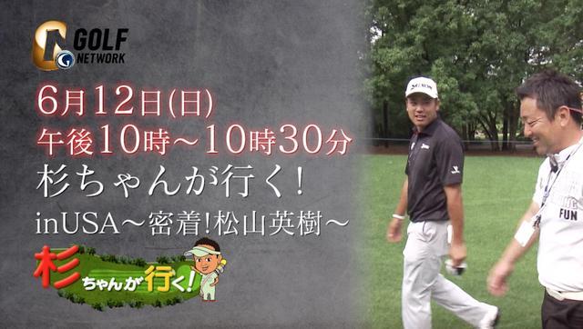画像5: 理想は、日本で賞金王をとった年の「イ・ボミ状態」