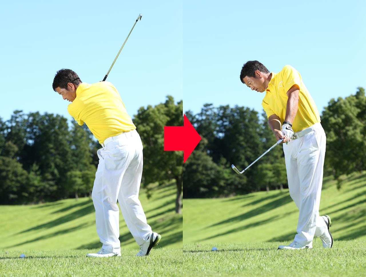 画像: 右足を後ろに引いて、つま先立ち。体重はゆるやかにひざを曲げた左足にほぼすべて乗った状態だ。この状態でテークバックし、左ひざを伸ばしながら打ってみよう。