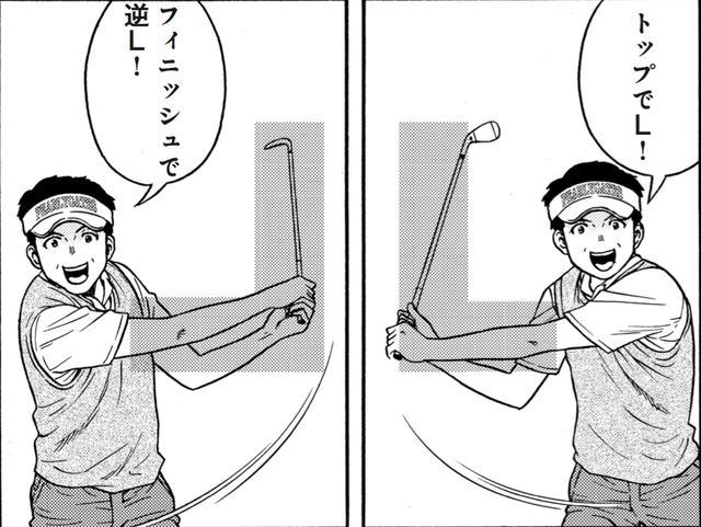 画像1: しっかりとクラブを立てることで、腕の使い方がわかる