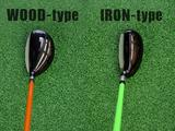 画像: 左がウッド型。シャフトに対してトップブレード(クラブ上部の左の端)が左にある。それに対して右のアイアン型は、シャフトに対してトップブレードが右にある。